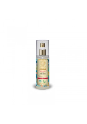 CONDITIONING SPRAY LEAVE IN HAIR CARE INTENSIVE REPAIR 125ML