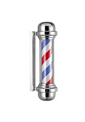 BIFULL BARBER POLE